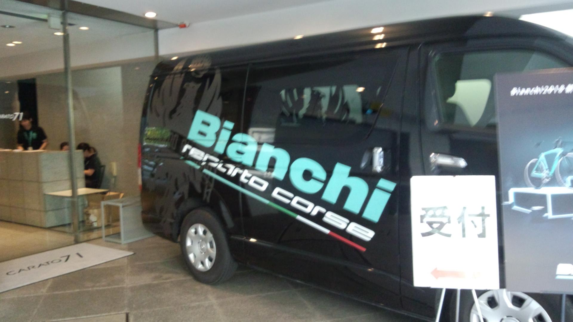 BIANCHI(ビアンキ)2018<br />  年モデルのご予約受け付けがスタートしました。